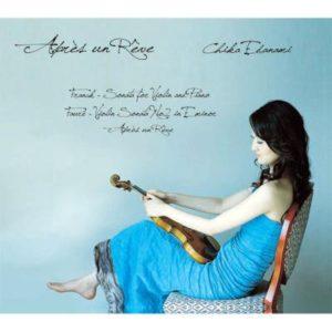 夢のあとに~フランスのヴァイオリン・ソナタ集