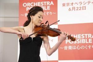 【記者発表】ORCHESTRA POSSIBLE Born ~音楽は心のくすり~4