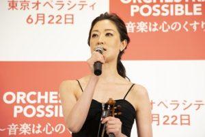 【記者発表】ORCHESTRA POSSIBLE Born ~音楽は心のくすり~2