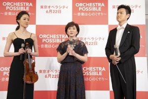 【記者発表】ORCHESTRA POSSIBLE Born ~音楽は心のくすり~3